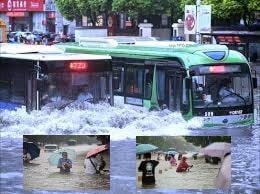 فيضانات في الصين أدت إلى إجلاء أكثر من 200 ألف مواطن عن منازلهم