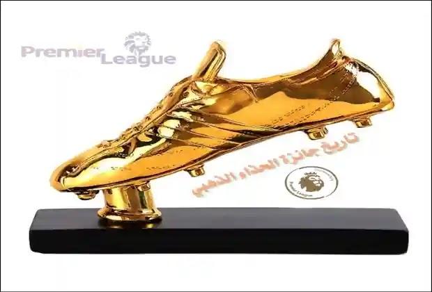 الحذاء الذهبي,جائزة هداف الدوري الانجليزي,الدوري الانجليزي,جائزة الحذاء الذهبي,هداف الدوري الانجليزي,جائزة الحذاء الذهبي الأوروبي,الحذاء الذهبي الإنجليزي,الفائزين بجائزة الحذاء الذهبي الإنجليزي,تتويج محمد صلاح بجائزة الحذاء الذهبي للدوري الانجليزي 2019,لقب الحذاء الذهبي للدوري الإنجليزي,الدوري الانجليزي الممتاز,الدورى الانجليزى,سعر الحذاء الذهبي,الحذاء الذهبي 2020,الحذاء الذهبي 2021,تسليم جائزة الحذاء الذهبي لرونالدو,جائزة الحذاء الذهبي 2020,صراع جائزة الحذاء الذهبي