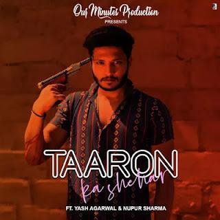 "Emerging-artist-Yash-Agarwal-of-Jaipur-city-will--be-seen-in-the-upcoming-cover-song -""Taaron-Ka-Shahar"""