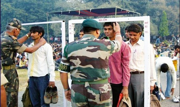 Mahoba  Army Rally, Indian Army Rally, Open Bharti Rally