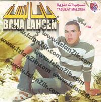 Bahha Lahcen-Inghagh Oumarg