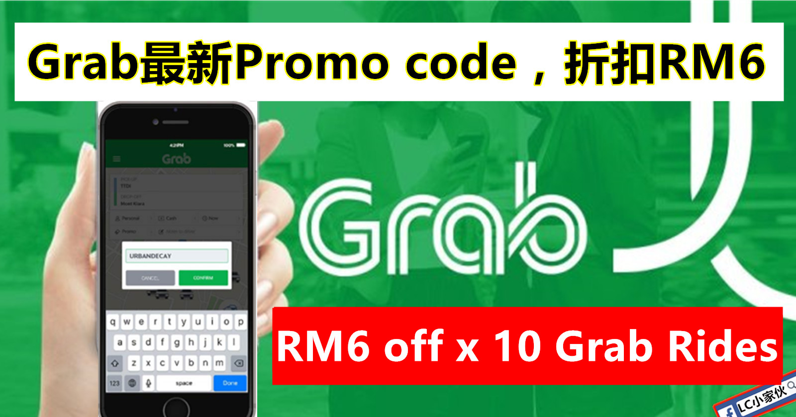 My grab one coupons