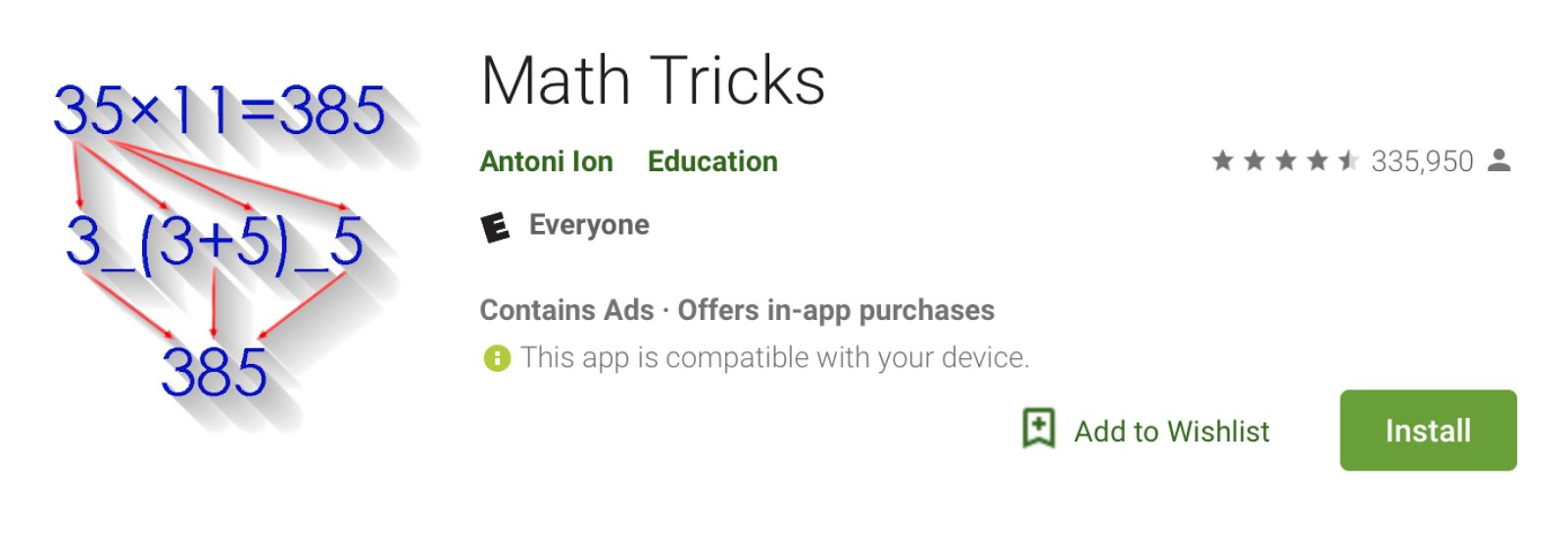 UCET Free Android App: Math Tricks - UCET