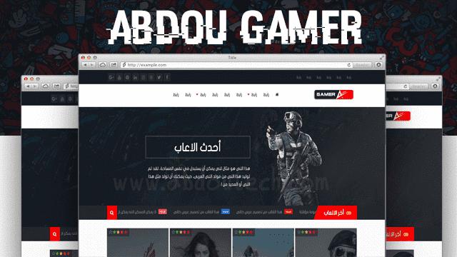 قالب إحترافي مجاني لمدونات الألعاب Abdou Gamer