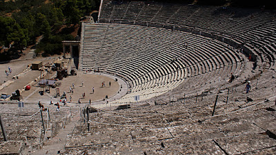 Epidaur - Teatrul 2009
