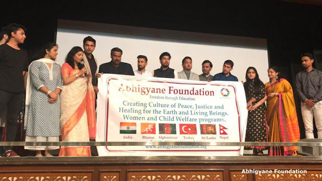 Abhigyane Foundation