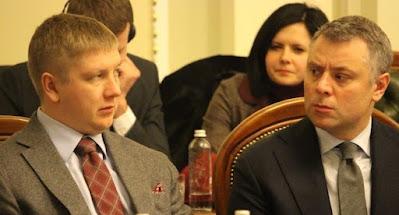 Кабмин уволил главу Нафтогаза Коболева