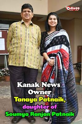 Kanak News owner name