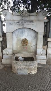 κρήνη του Γεώργιου Σεϊτανίδη στην Αγριά της Μαγνησίας