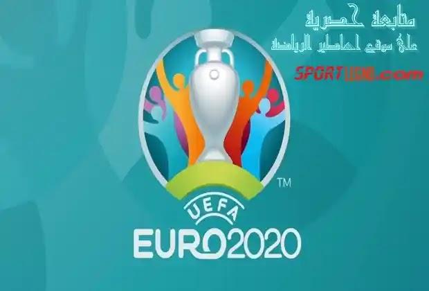 جدول مباريات اليوم,مواعيد مباريات اليوم,افضل تطبيق لمشاهدة بطولة امم اوروبا 2020,موعد نهائي بطولة امم اوروبا 2020,مواعيد مباريات ثمن نهائي امم اوروبا 2020,جدول مباريات امم اوروبا 2020,مواعيد,مواعيد مباريات ربع نهائي امم اوروبا,مواعيد مباريات امم اوروبا,مواعيد مباريات اليوم بتوقيت مكة,مباريات,جدول مباريات كاس امم اوروبا 2021,مواعيد مباريات كاس امم اوروبا 2020,جدول مباريات كاس امم اوروبا 2020,نتائج مباريات اليوم