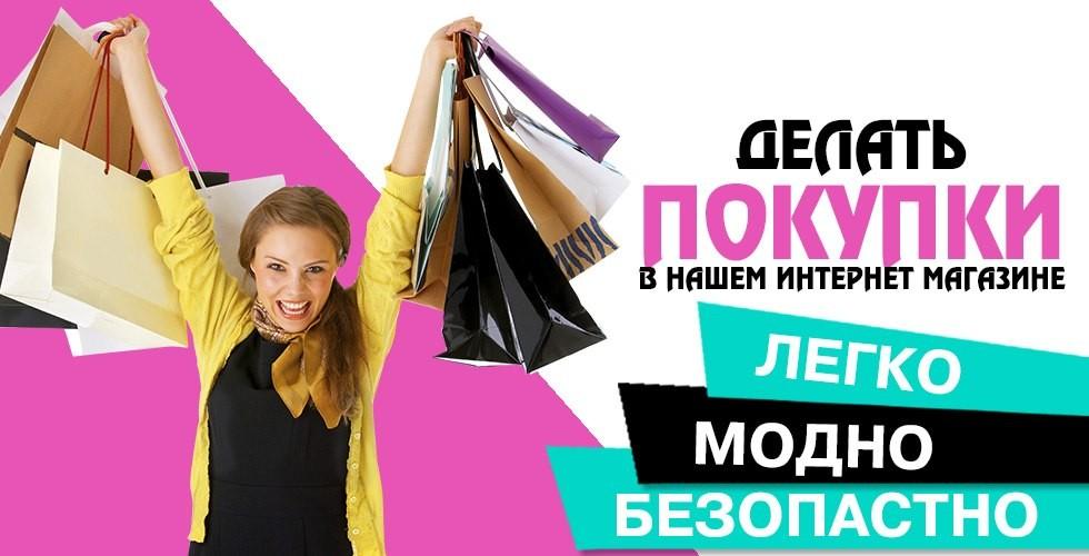 CASSO - інтернет-магазин брендового одягу для жінок. Пропозиція для крупних  і дрібних оптовиків. a44a311f9598e