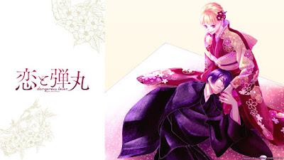 Koi to Dangan de Nozomi Mino