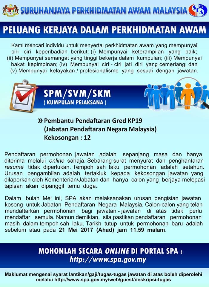 Jawatan Kosong Terkini Di Jabatan Pendaftaran Negara Jpn Min Spm Tetap Berpencen Jobcari Com Jawatan Kosong Terkini