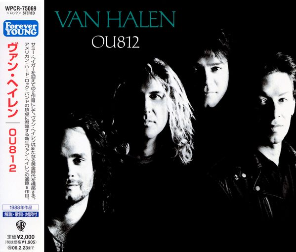 VAN HALEN - OU812 [Japan edition remastered - Forever Young series] Out Of Print - full