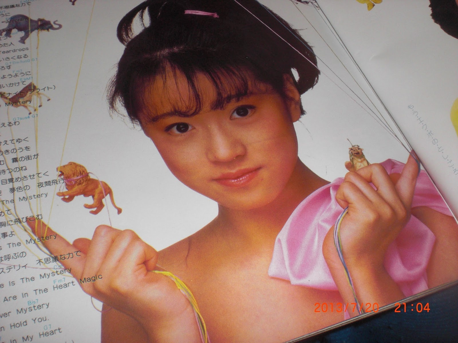 Mariko itsuki beautiful japanese nurse - 3 part 4