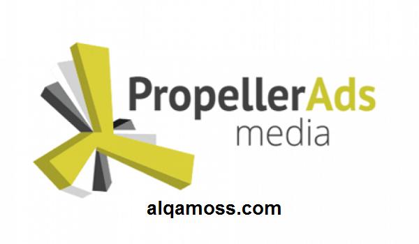 موقع Propellerads