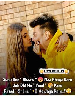 Love Attitude Status For FB In Hindi/English
