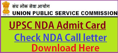 UPSC NDA Exam Admit Card 2019