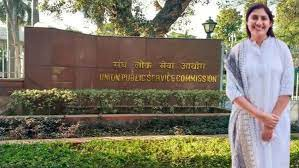 Sadaf Chaudhary UPSC