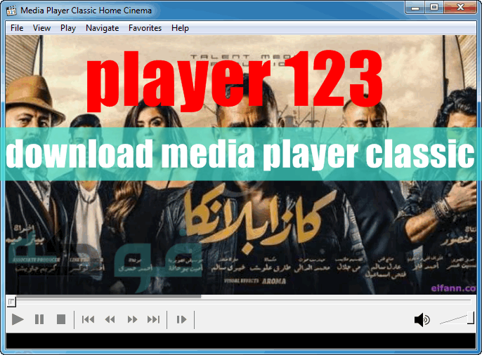 تحميل برنامج ميديا بلاير كلاسيك لتشغيل جميع صيغ الفيديو - مشغل فيديو 123 player