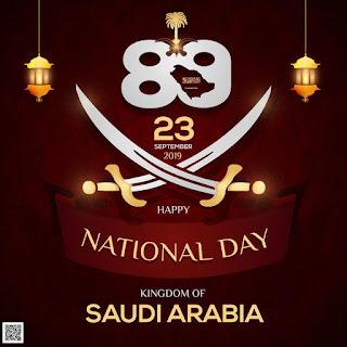 العيد الوطني السعودي 89