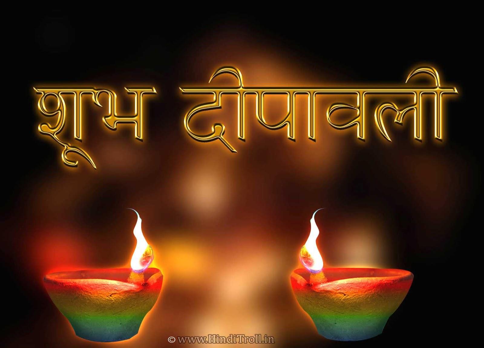 High Quality Diwali Wallpaper: DIWALI(DEEPAWALI) WALLPAPER HD 2012