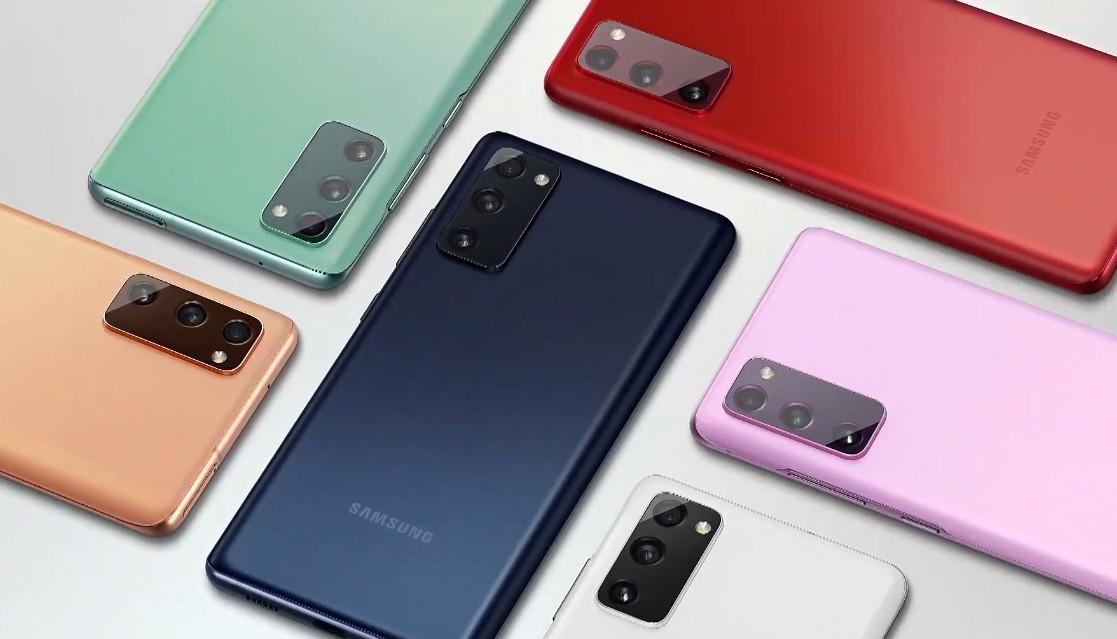 Samsung Galaxy S20 FE, Samsung Galaxy S20 Fan Edition Philippines