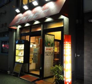 御茶ノ水カレー屋