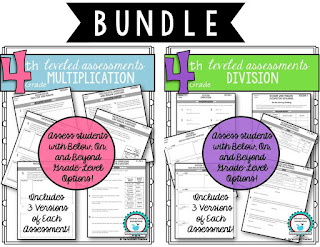 4th Grade Common Core Standards Based Multiplication Division Bundle