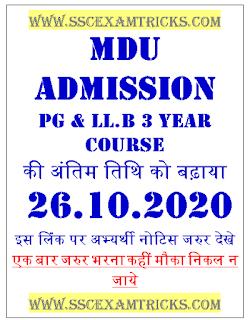 MDU PG Regular Online Admission last date extended