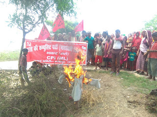 cpi-protest-for-flood-relief-madhubani