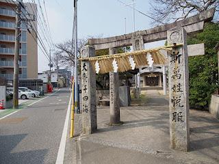 西区周船寺の伊覩神社(いとじんじゃ)