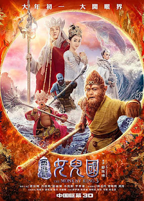 Poster The Monkey King 3 2018 Chinese HD 720p