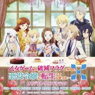 Otome Game no Hametsu Flag X Original Soundtrack