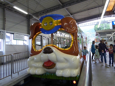 生駒山上遊園地 生駒ケーブル ブル(犬)