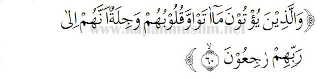 Surat al-mu'minun ayat 60
