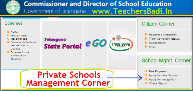 Private schools permissions/recognitions,uploading information through Online mode only in TS