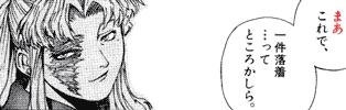 まあこれで、一件落着・・・ってところかしら。 quote from manga Black Lagoon (Chapter 4)