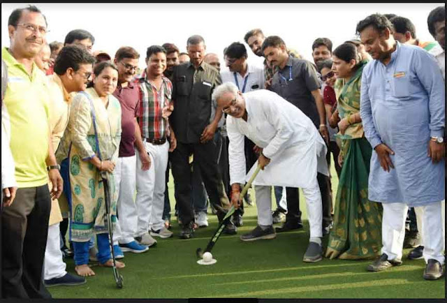 Bhupesh Dau CM Chhattisgarh