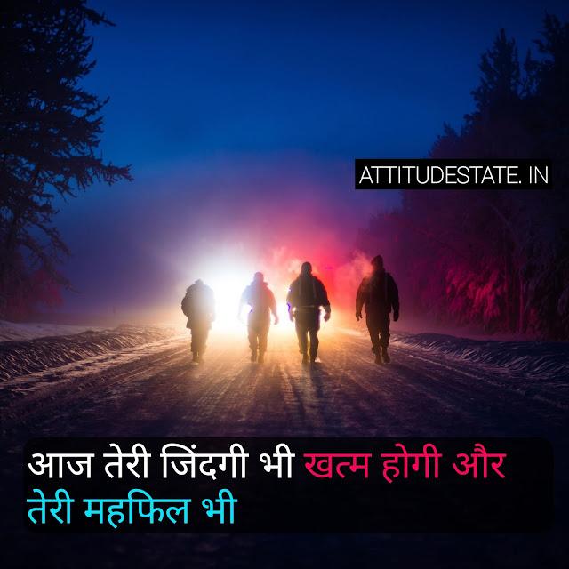 full killer attitude status in hindi