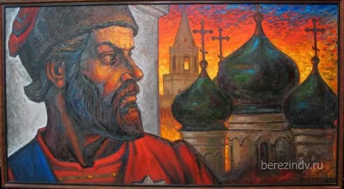 Березин Д В. Емельян Пугачев.Казань в огне 1774 г. 2018