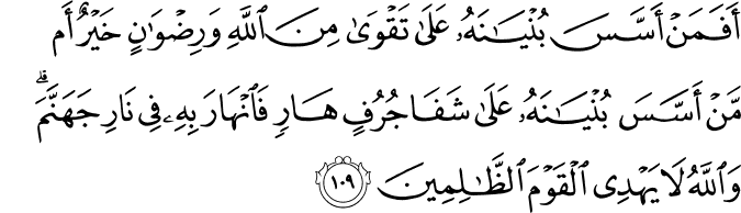 Surat At Taubah Ayat 109