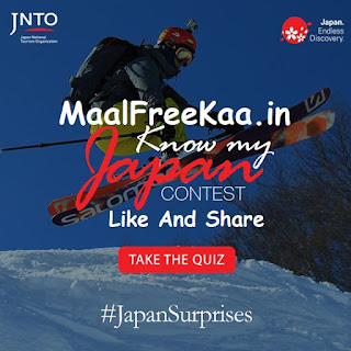 Know Japan Contest