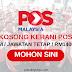 Permohonan Jawatan Kosong Kerani Pos Malaysia