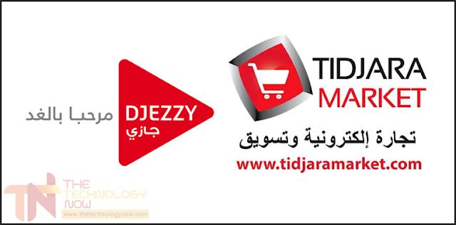 Djezzy Tidjara Market