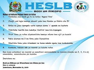 HESLB: How to Submit your appeal | HESLB Loan Application Appeal Window | JINSI YA KUWASILISHA MAOMBI YAKO YA RUFAA HESLB