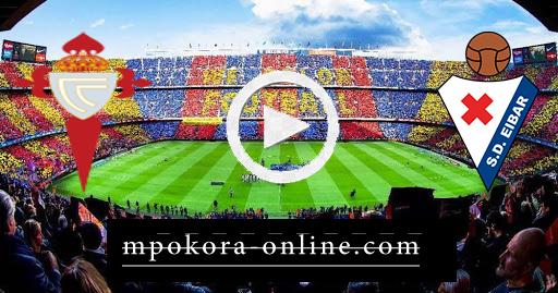 مشاهدة مباراة ايبار وسيلتا فيغو بث مباشر كورة اون لاين 12-09-2020 الدوري الاسباني