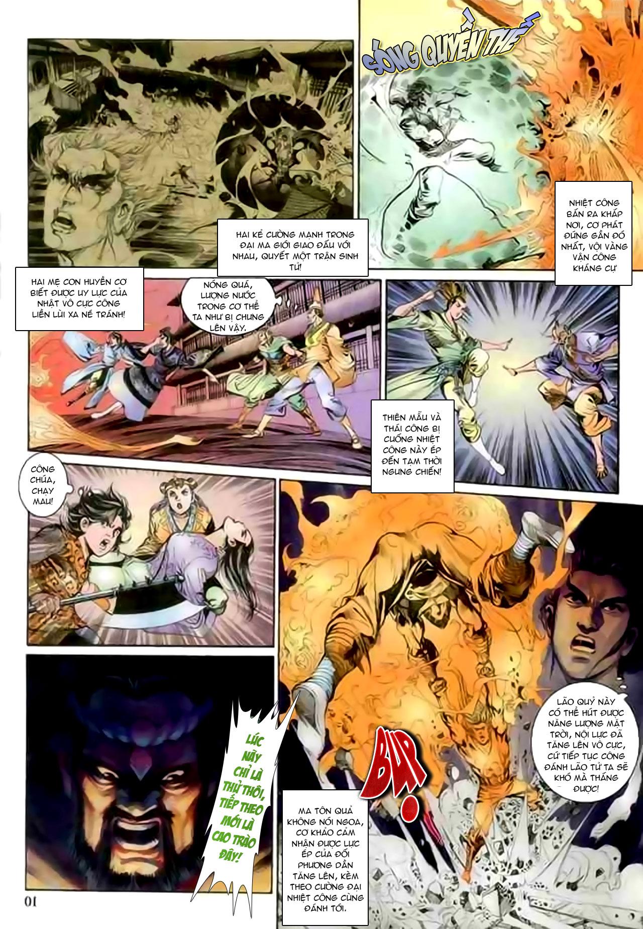 Cơ Phát Khai Chu Bản chapter 126 trang 11