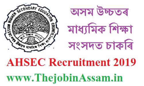 AHSEC Recruitment 2019
