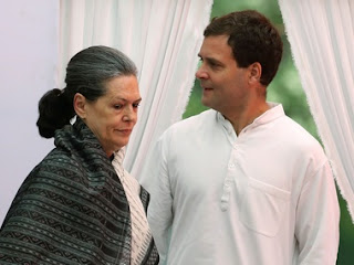 team-force-nomination-filed-rahul